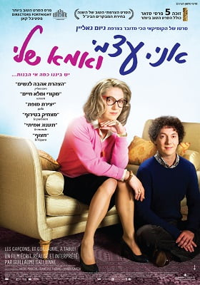 Ben, Kendim ve Annem 2013 Türkçe Dublaj izle