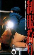 Üniformalı Kızlar 1 Erotik Film izle
