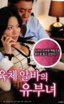 Housewife disqualification Cheating wife (2016) Erotik izle