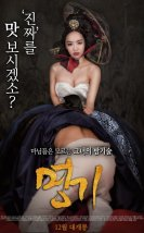 The Celebrated Gisaeng Erotik Film izle