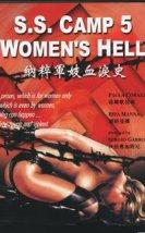 ss camp 5 women's hell erotik film izle