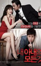 All About My Wife izle