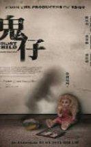 Ghost Child: Hayalet Çocuk 2013 izle