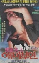 Madam Aema 9 1993 Erotik Film izle