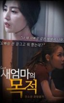 Stepmother's Purpose izle