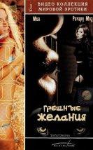 Sinful Desires Erotik Film izle