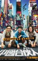 Amerikan Rüyası 2013 – American Dreams in China Türkçe Dublaj izle