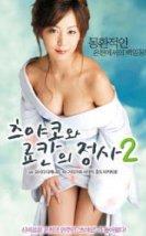 İki Gün İki Gece: Tsuyako Kaplıcası erotik film izle