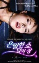 KINBAKU Chapter Moon erotik film izle