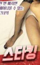 Külotlu Çorap izle