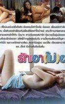 Rak Aow Mai Yu erotik film izle