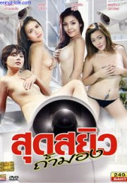 Cum Was Conceived Danger Date Married Woman Gangbang Akiyama Sachiko+18 izle