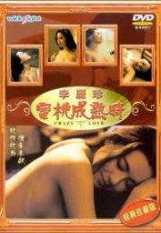Crazy Love (1993) Erotik Film izle