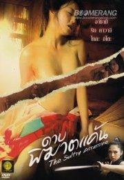 The Sultry Assassin : The Aphrodisiac Kill Erotik Film izle