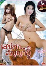 Exclusive NO.1 STYLE Risa Shiina S1 Debut Erotik Film izle