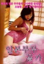 4 Casus Kamera ile Gerçek Gece Hayatı erotik film izle