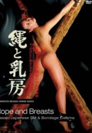 Rope and Breasts : Nawa to chibusa Erotik Film izle