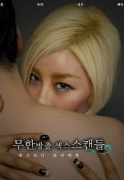 Infinity Sex Scandal Episode 4 (2016) eROTİK fİLM İZLE