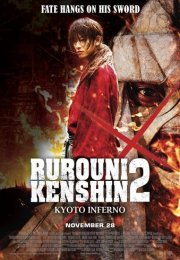 Rurouni Kenshin 2 (2014) Türkçe Altyazılı izle