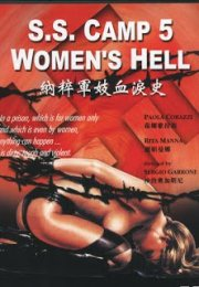 ss camp 5 women's hell erotik film izle