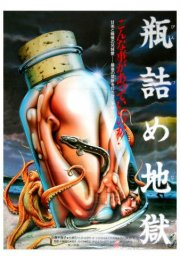 Hell in a Bottle (1986) Erotik Film izle