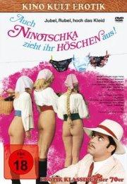 Auch Ninotschka zieht ihr Höschen aus Erotik Film izle