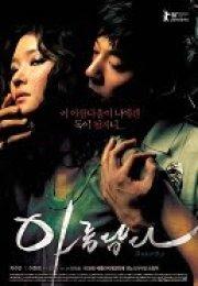Beautiful kore erotik film izle