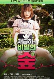 Seung-ha'nın Gizli Ormanı izle