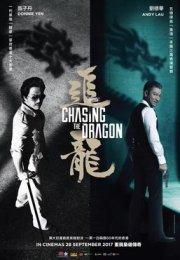 Chasing the Dragon izle