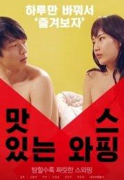 Lezzetli Takas – Delicious Swapping erotik film izle