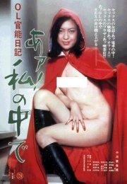 Bir Bayanın Erotik Ofis Günlüğü Erotik Film izle