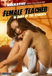 Female Teacher: In Front of the Students Erotik Film İzle
