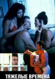 Hard Time Erotik Film izle