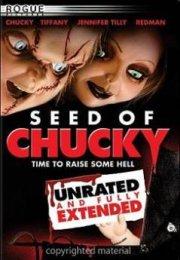 Katil Bebek Chucky 5 izle