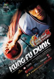 Kung Fu Basketbol Film izle