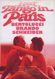 Last Tango in Paris izle