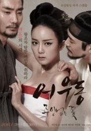 Lost Flower: Eo Woo-dong izle