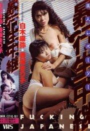 Dama de Paus Erotik Film izle