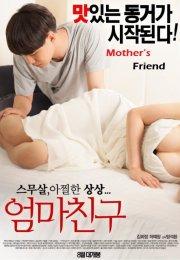 Mother's Friend Erotik Film İzle