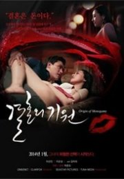 Origin of Monogamy izle
