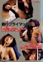 Rape Climax erotik film izle