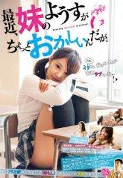 Recently My Sister is Unusual (2014) erotik film izle