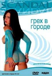 Scandal Sin in the City Erotik Film izle