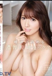 Tuyen tap phim hay nhat cua Mikami Yua +18 Film izle