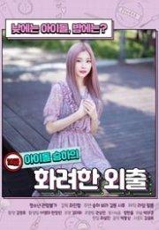Seung-has Fancy Walk izle