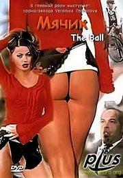 The Ball Erotik Film izle