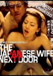 The Japanese Wife Erotik Film izle