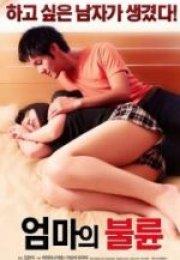 Anne İlişkisi – Affair of Mom +18 Film izle