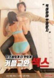Cinsel Değişim Erotik Film izle