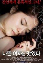 Evil Woman – Kötü Kadın erotik film izle
